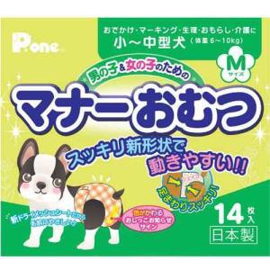第一衛材 犬用オムツ 男の子&女の子のためのマナーおむつ Mサイズ 14枚 小型犬・中型犬用 PMO-628  a-pet