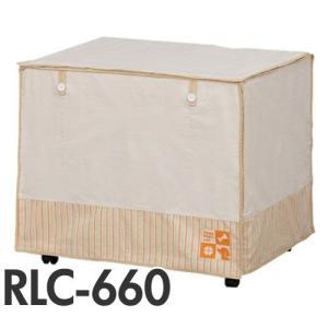 リラックスケージ RLC-660 |a-pet