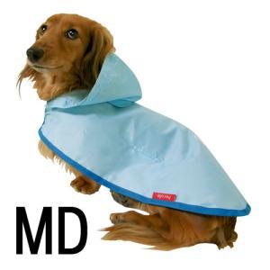 レイン ポンチョ MD RPO-MD ブルー |a-pet
