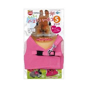 マルカン ウサギ用胴輪 うさちゃんのハーネス S ピンク NW-42|a-pet