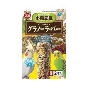 マルカン 小鳥の餌 インコのおやつ グラノーラバー お豆と穀物入り 2本 MB-316|a-pet