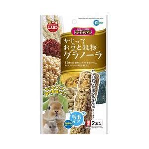 マルカン 小動物用おやつ かじってお豆と穀物グラノーラ 2本 ML-38|a-pet