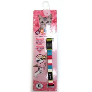 岡野製作所 猫用首輪 セーフティーレインボー ブルー |a-pet
