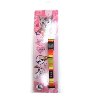 岡野製作所 猫用首輪 セーフティーレインボー オレンジ |a-pet