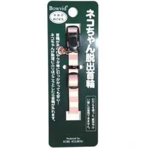 神戸工房 猫用首輪 エスケープカラー ボーダー レッド |a-pet