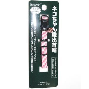 神戸工房 猫用首輪 エスケープカラー ドット ピンク |a-pet