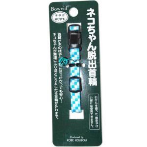 神戸工房 猫用首輪 エスケープカラー ドット ブルー |a-pet