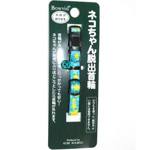 神戸工房 猫用首輪 エスケープカラー キラキラ ブルー |a-pet