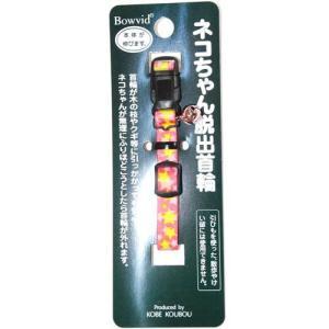 神戸工房 猫用首輪 エスケープカラー キラキラ ピンク |a-pet