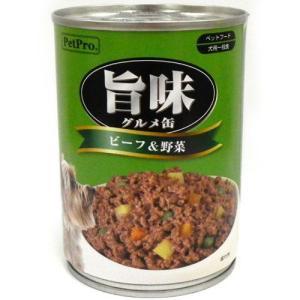 ペットプロ 旨味グルメ ビーフ&野菜味 375g  a-pet