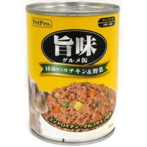 ペットプロ 旨味グルメ 10歳以上 チキン&野菜 375g  a-pet