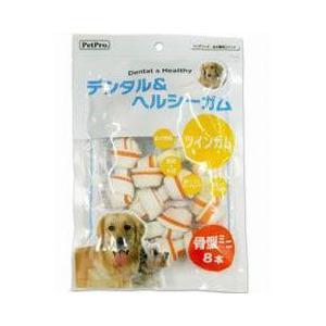 ペットプロジャパン 犬用おやつ デンタル&ヘルシーガム ツインガム 骨型 ミニ 8本|a-pet