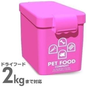 イセトー ペットフードカンパニー S (フードストッカー) ピンク |a-pet