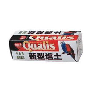 クオリス 鳥の餌 新型塩土 3個入|a-pet