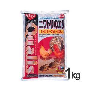 クオリス 鳥の餌 ニワトリのエサ チャボ・キジ・アヒル・ウズラなど 1kg|a-pet