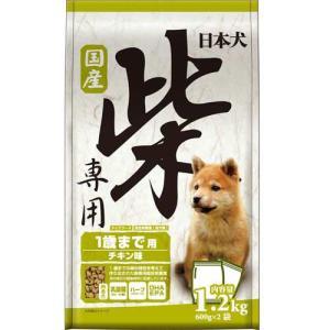 イースター 犬用ドライフード 日本犬 柴専用 1歳まで用 チキン味 1.2kg(600g×2袋) |a-pet