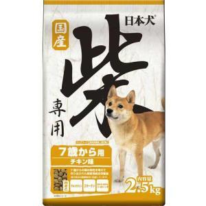 イースター 犬用ドライフード 日本犬 柴専用 7歳から用 チキン味 2.5kg |a-pet