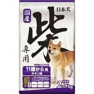 イースター 犬用ドライフード 日本犬 柴専用 11歳から用 チキン味 2.5kg |a-pet