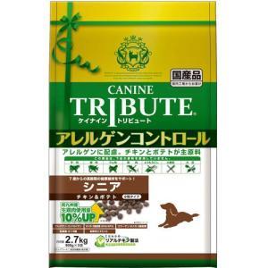 TRIBUTE ケイナイン・トリビュート アレルゲンコントロール チキン&ポテト シニア 2.7kg |a-pet