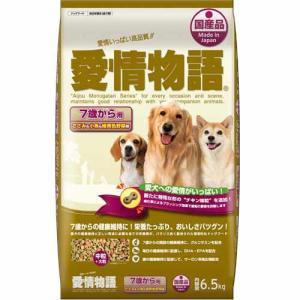 イースター 犬用ドライフード 愛情物語 7歳から用 中粒 6.5kg |a-pet