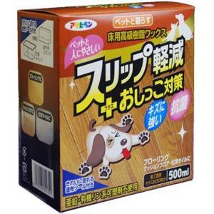 アサヒペン 床用樹脂ワックス ペットと暮らす 床用高級樹脂ワックス 500ml  a-pet