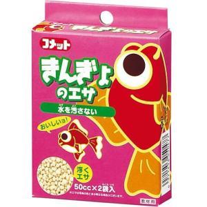 イトスイ 金魚の餌 コメット きんぎょのエサ 100cc(50cc×2袋)  a-pet
