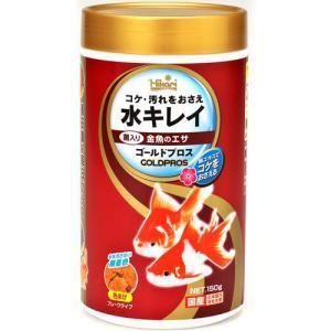 キョーリン 金魚用フード ひかり ゴールドプロス...の商品画像