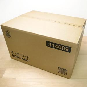 総合的にエコ!ペットシーツ「中厚型」80枚入り即納セール A級トリマーが選んだ驚異の業務用ペットシーツスーパーワイドサイズ(20枚×4パック)|a-pet