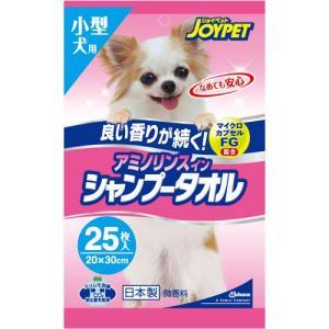 JOYPET アミノリンスインシャンプータオル 小型犬用 微香性 25枚|a-pet