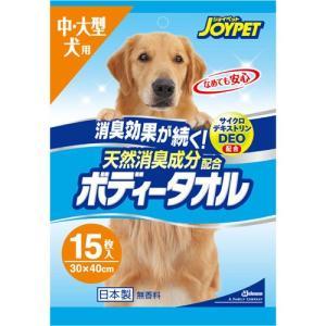 JOYPET 天然消臭成分配合ボディータオル 中・大型犬用 15枚|a-pet