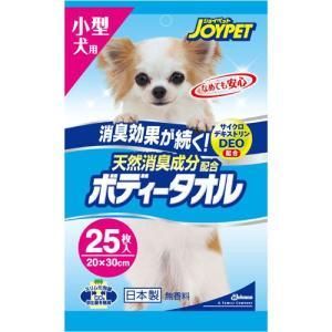 JOYPET 天然消臭成分配合ボディータオル 小型犬用 25枚|a-pet