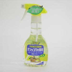 【A級トリマーおすすめ】  ジョイペット 天然消臭オシッコ 270ml|a-pet