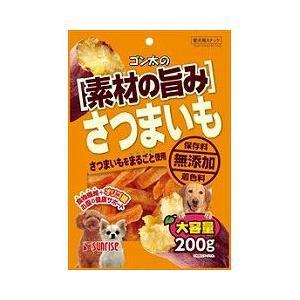 サンライズ 犬用おやつ ゴン太の素材の旨み さつまいも 200g|a-pet