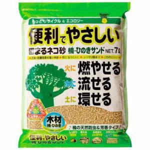 スーパーキャット 猫砂 便利でやさしい ひのきサンド 7L |a-pet