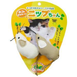 スーパーキャット 猫用おもちゃ ネコにきもちーい ニップちゃん マウス |a-pet