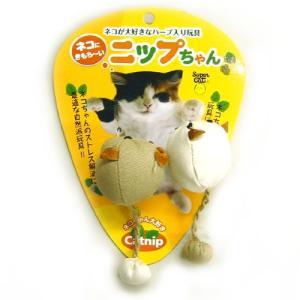 ネコにきもちーい ニップちゃん NP-05 コロコロ |a-pet