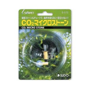 スドー 水草水槽専用 スターペット CO2 マイクロストーン S-575 a-pet