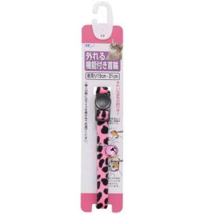 ターキー 猫用首輪 外れる機能付き首輪 パンサー柄 ピンク |a-pet