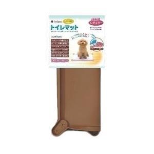 ターキー トイレマット 03 レギュラー 茶 犬|a-pet