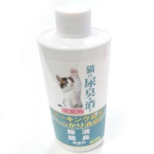 ニチドウ 猫の尿臭を消す消臭剤 詰替用 250ml |a-pet