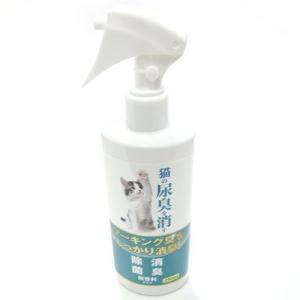 ニチドウ 猫の尿臭を消す消臭剤 250ml |a-pet
