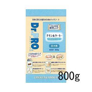 ニチドウ Dr.PRO(ドクタープロ) チキン&ターキー 幼犬用 800g|a-pet