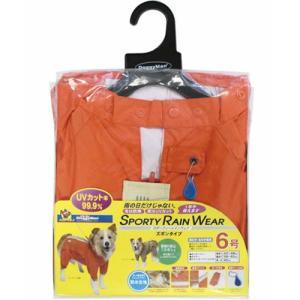ドギーマンハヤシ 犬用レインコート スポーティーレインウェア ズボンタイプ 6号 ライトオレンジ |a-pet