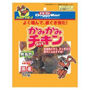 ドギーマン かみかみチキン 砂肝 80g|a-pet