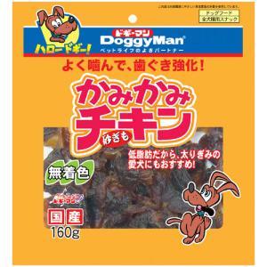 ドギーマン かみかみチキン 砂肝 160g|a-pet