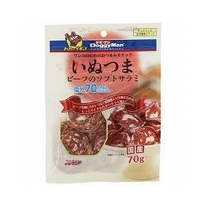ドギーマンハヤシ 犬用おやつ いぬつま ビーフのソフトサラミ 70g|a-pet
