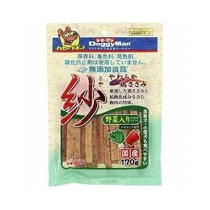 ドギーマンハヤシ 犬用おやつ 無添加良品 紗 野菜入り 170g|a-pet