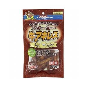 ドギーマンハヤシ 犬用おやつ スモーキー 牛アキレス 100g|a-pet