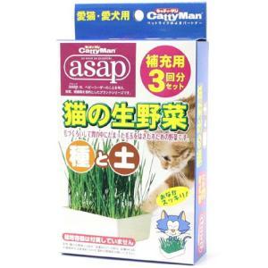 キャティーマン 猫の生野菜 種と土 |a-pet