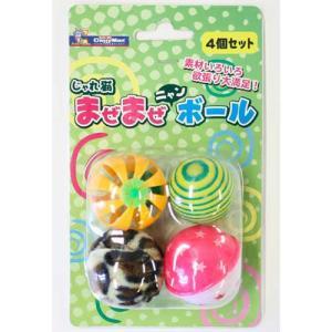 ドギーマンハヤシ キャティーマン 猫用おもちゃ じゃれ猫 まぜまぜニャンボール 4個セット |a-pet